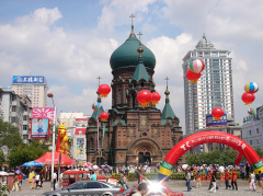 В Тяньцзине (Китай) подписан российско-китайский договор о мире и дружбе (Тяньцзиньский трактат)