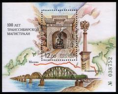 Состоялась закладка Великой Сибирской железнодорожной магистрали