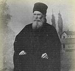 Схимонах Иларион
