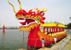 Дуань-у цзе (Праздник лодок-драконов)