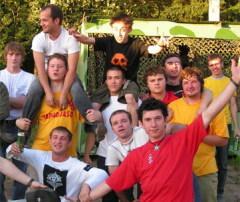 День молодежи Украины и Белоруссии