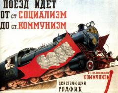 Указом Президиума Верховного Совета в СССР введены восьмичасовой рабочий день, семидневная рабочая неделя и уголовная ответственность за самовольный уход рабочих и служащих с предприятий и учреждений