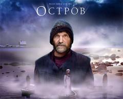 Состоялось первое вручение национальной кинематографической премии «Золотой орел»