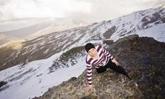 День молодежи Южной Осетии