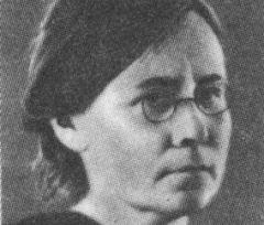 Галина Банникова