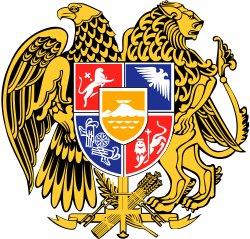 День Конституции Армении