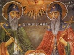День Кирилла и Мефодия в Чехии