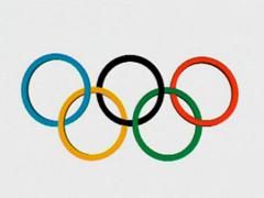 В Москве в Большом театре состоялась торжественная церемония открытия 112-й сессии Международного олимпийского комитета (МОК)