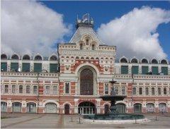 День рождения Нижегородской ярмарки
