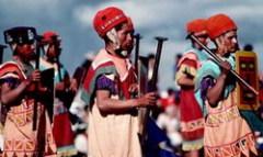 Дева Кармен де Чинча в Перу