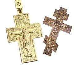 Произошел раскол Христианской Церкви, в результате которого окончательно обособились: римско-католическая церковь на Западе и православная, с центром в Константинополе, — на Востоке.