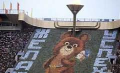В Москве открылись XXII летние Олимпийские игры