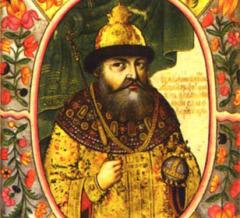 В Успенском соборе Кремля венчался на царство родоначальник династии Романовых Михаил Федорович