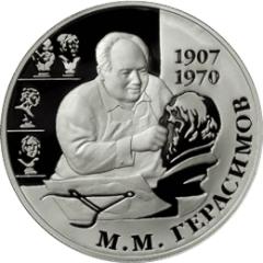 Михаил Герасимов