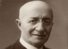 Франческо Чилеа