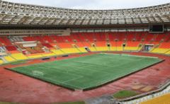 В Москве открылся Центральный стадион имени В.И. Ленина (ныне - Лужники)
