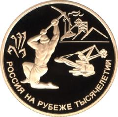 Указом российского императора Петра I учрежден Приказ рудокопных дел