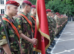 Cформирован отряд спецназначения ВВ МВД «Русь»