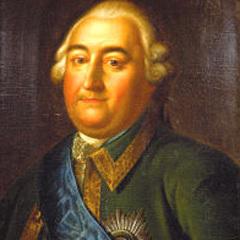 Степан Апраксин