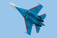 День Военно-воздушных сил (День ВВС)
