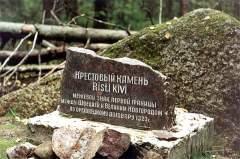 Заключен первый официальный мирный договор между Великим Новгородом и Швецией — «Ореховский мир»
