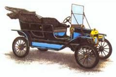 Американский инженер и промышленник Генри Форд начал производство новой модели автомобиля – Форд-Т