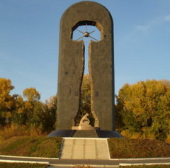 В Казахстане закрыт Семипалатинский ядерный полигон