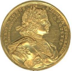 � ������ �������� (���������) �������� ������ �������, �������������� ��������� ������-�������� �������� ����� 1700-1721 ��.