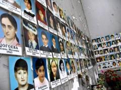 Террористический акт в средней школе №1 в городе Беслане