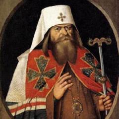 Патриархом Московским и всея Руси избран Адриан — митрополит Казанский и Свияжский