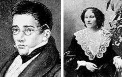 В Сионском соборе в Тифлисе состоялось бракосочетание Александра Грибоедова и 15-летней Нины Чавчавадзе