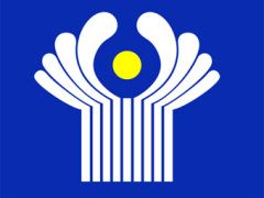 В Алма-Ате подписана Декларация, в которой излагались цели и принципы СНГ
