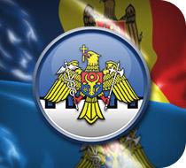 День работника таможенной cлужбы Республики Молдовы