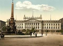В Лейпциге открылся один из первых университетов Центральной Европы