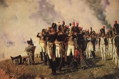 День воинской славы России — День Бородинского сражения русской армии под командованием М. И. Кутузова с французской армией (1812 год)