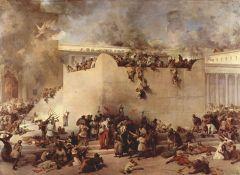 Падение Иерусалима перед войском Тита