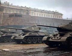Парад гвардейской танковой Кантемировской дивизии на Красной площади