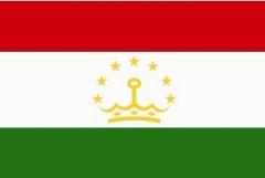 День государственной независимости Республики Таджикистан