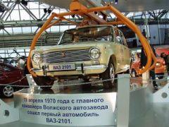 Начат серийный выпуск автомобилей Волжского автомобильного завода «ВАЗ-2101» - «Жигули»