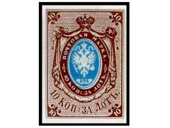 В России появились первые почтовые марки