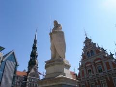 Балтийский день единства