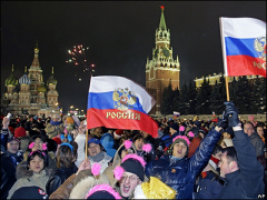 Указом Президиума ВС СССР 1 января объявлено праздничным днем и выходным