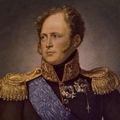 Александр I Романов