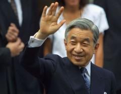 Правящий император Японии (Акихито)