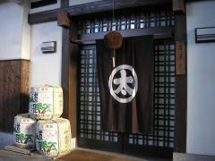 День саке в Японии