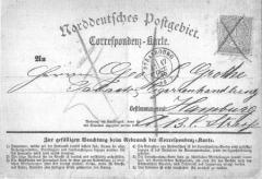 В Вене была выпущена первая в мире почтовая открытка с маркой