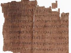 Из египетского Департамента древностей в каирский Коптский музей поступил первый из 13 манускриптов библиотеки Наг-Хаммади