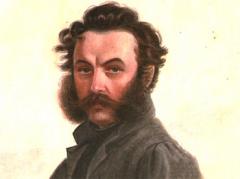 Иван Горбачевский