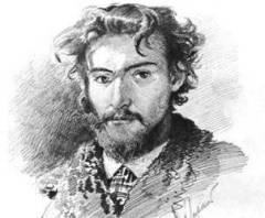Фёдор Васильев