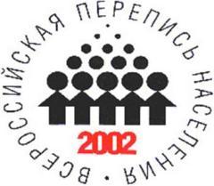 Началась 10-я Всероссийская перепись населения